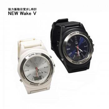 【送料無料】強力振動目覚まし時計 NEW Wake V(ウェイク ブイ)  時計 起きる ギフト 強い 目覚まし時計 アナログ プレゼント 強力振動 腕時計 アラーム デジタル 目覚まし ベルト