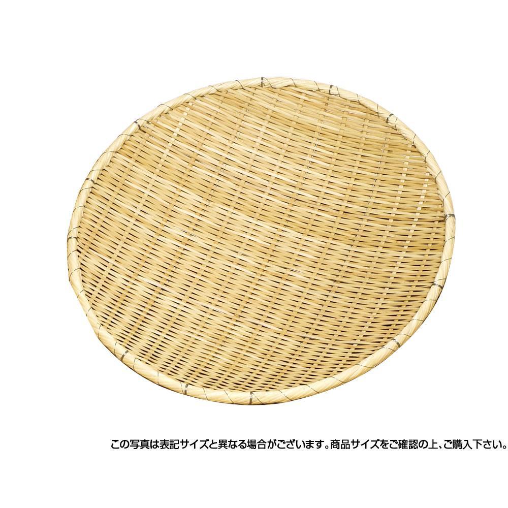 【クーポンあり】【送料無料】萬洋 タメザル φ45 15-421A 鍋物のセッティングに!