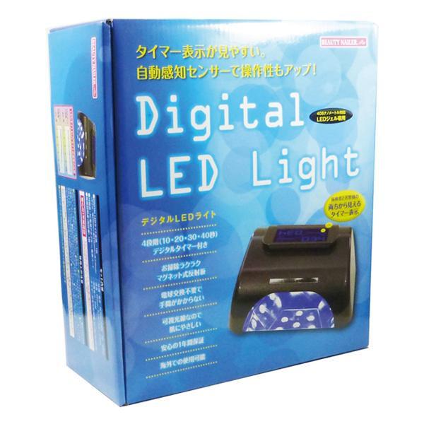【ポイント10倍】【クーポンあり】【送料無料】ビューティーネイラー デジタルLEDライト DLED-36GB パールブラック