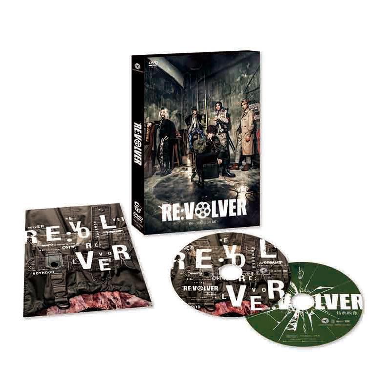 【最大ポイント20倍】【送料無料】舞台「RE:VOLVER」 DVD TCED-4333
