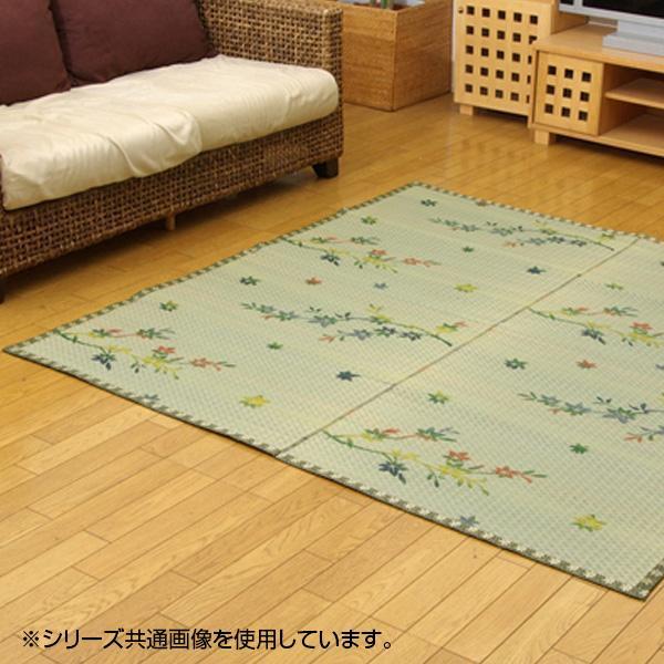 【送料無料】い草花ござカーペット ラグ 『嵐山』 江戸間8畳(約348×352cm) 4313608 い草に青森ヒバ加工を施しています。