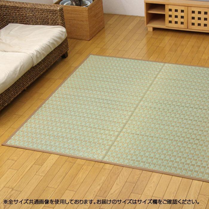 【送料無料】掛川織 い草ラグカーペット 『雲仙』 ベージュ 江戸間4.5畳(約261×261cm) 4415104 い草に青森ヒバ加工を施しています。
