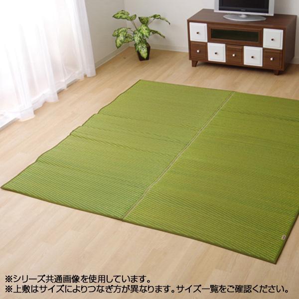 【送料無料】純国産 い草ラグカーペット 『Fソリッド』 グリーン 約191×250cm 8213330 い草に青森ヒバ加工を施しています。
