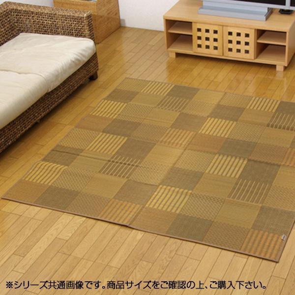 【送料無料】純国産 い草花ござカーペット ラグ 『京刺子』 ベージュ 本間3畳(約191×286cm) 4110613 い草に青森ヒバ加工を施しています。