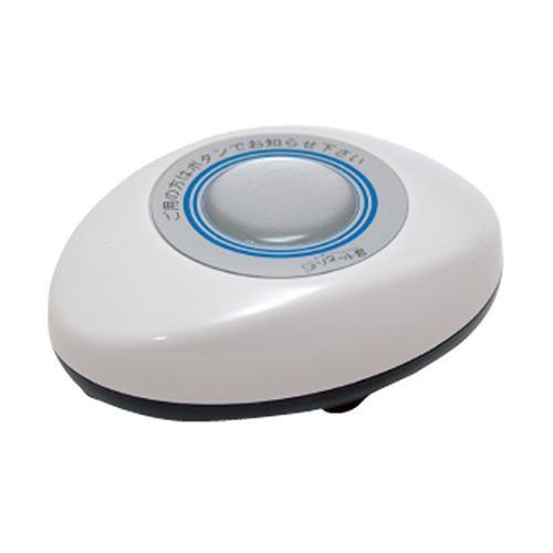 【クーポンあり】【送料無料】ソネット君 送信機スリム型 マーブルグレー STR-SMG 015244-004
