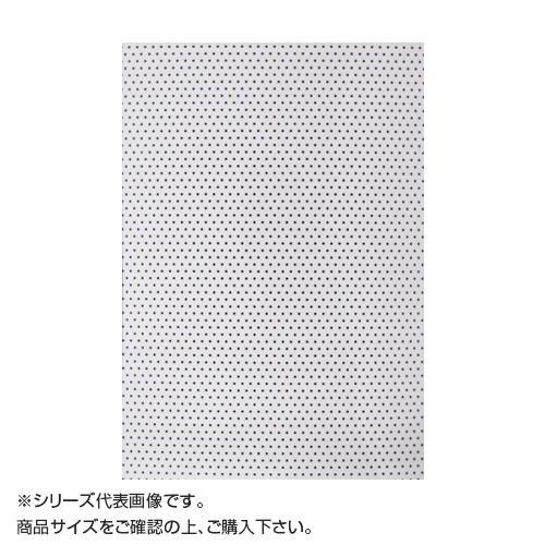 【クーポンあり】【送料無料】ソフラフィックスサーモ 210×300×1.6mm 030161 固定用熱可塑性シーネ。