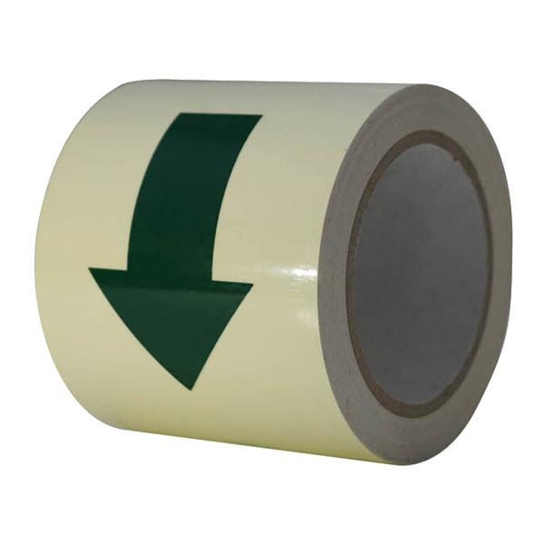 【送料無料】蓄光テープ 矢印 幅100mm x10m 20156 蛍光灯、太陽光などの光を蓄えて発光します。