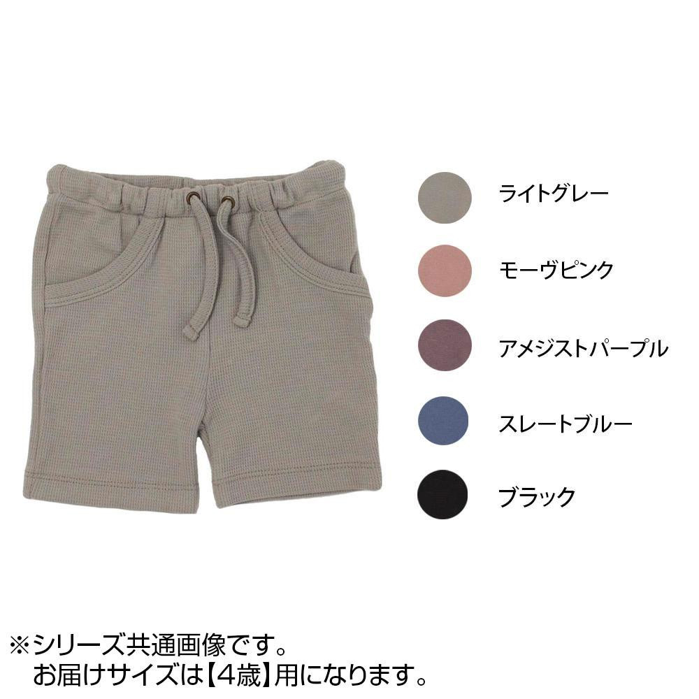 L'ovedbaby Organic Cotton Thermals キッズショーパンツ ogt-ss-kt413 4歳 肌に優しいオーガニックコットンを使用。