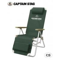 【クーポンあり】【送料無料】CAPTAIN STAG CS アルミリラックスチェア(グリーン) M-3869/ゆったりワイドサイズ。