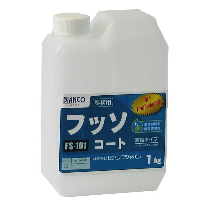 【クーポンあり】【送料無料】ビアンコジャパン(BIANCO JAPAN) フッソコート ポリ容器 1kg FS-101 看板、銘板の色あせを新品同様に戻し、保護します。