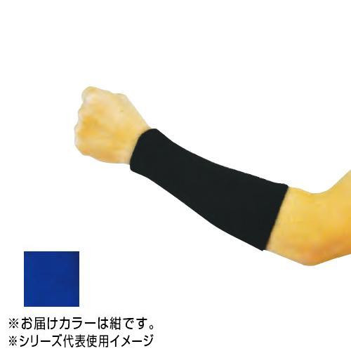 【クーポンあり】ミエローブ 竹糸くん アームカバー20 紺 10双セット 長さ20cmのショートタイプです。