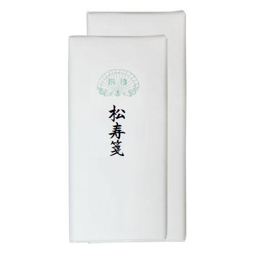 【クーポンあり】【送料無料】漢字用画仙紙 松寿箋 2×6尺 50枚 AC601-3 漢字用におすすめ