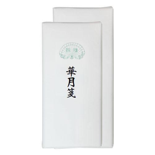 【クーポンあり】【送料無料】漢字用画仙紙 華月箋 1.75×7.5尺 50枚 AC301-4
