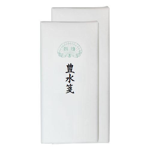 【クーポンあり】【送料無料】漢字用画仙紙 豊水箋 2×6尺 50枚 AC503-3