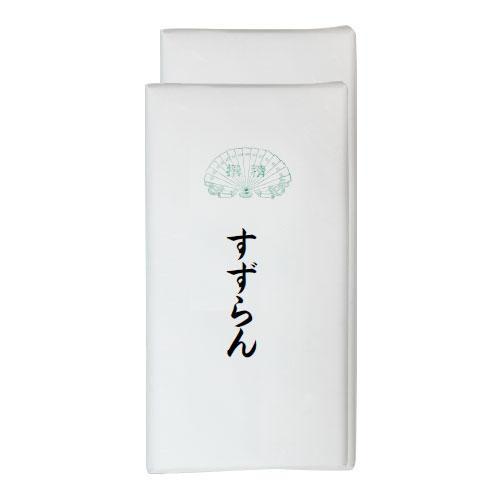 【クーポンあり】【送料無料】仮名用加工紙 すずらん 1.75×7.5尺 50枚 AD524-4