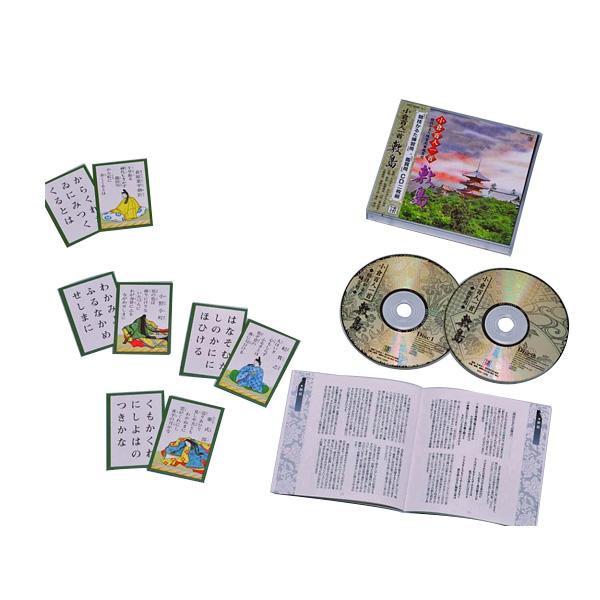 【クーポンあり】敷島(CD2枚組付) 遊びながら学習できるCD付き!