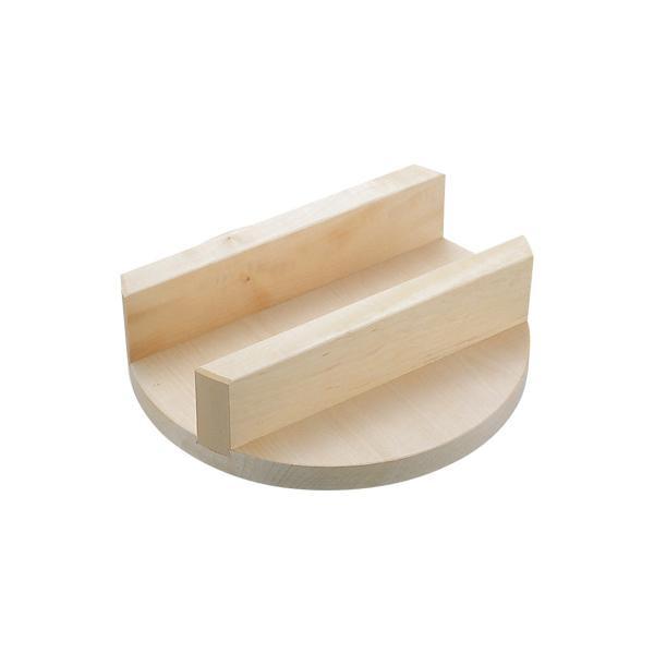 【クーポンあり】木製釜蓋 30cm 006316-006 釜飯をつくる時の必須アイテム!