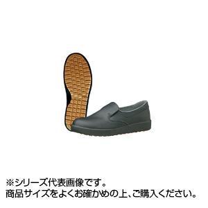 【送料無料】ニューハイグリップ作業靴 H-700N ブラック 27cm 008664-031 滑りにくい作業靴。