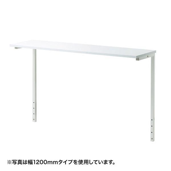 【クーポンあり】【送料無料】サンワサプライ サブテーブル(SH-Bシリーズ/幅1400mm用) SH-BS140