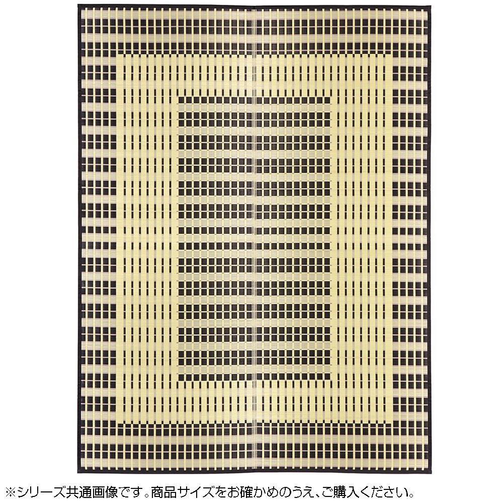 【送料無料】国産い草センターラグ 築彩(ちくさい) 約191×191cm ブルー 28922252 上質な国産い草100%使用!