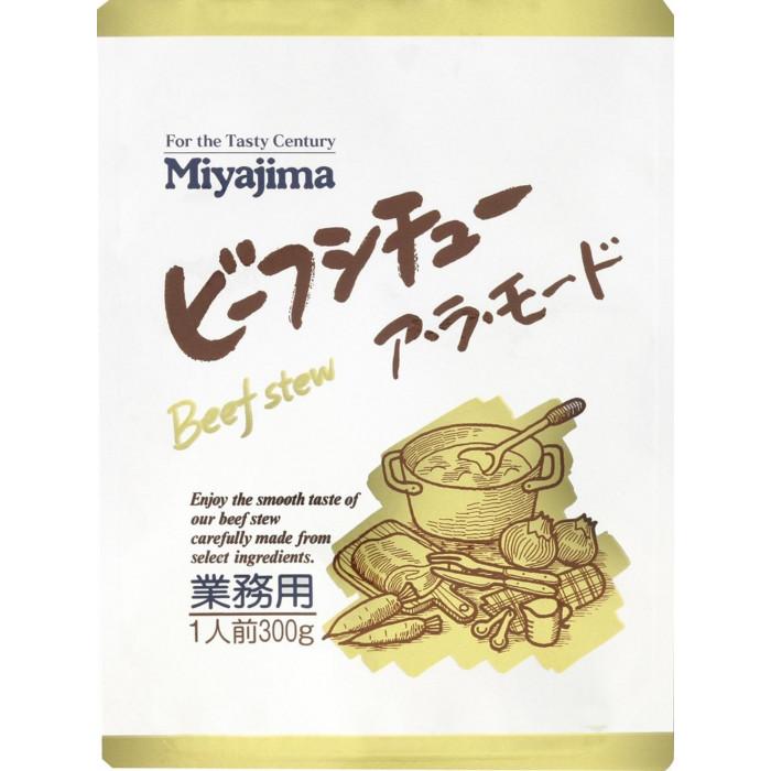【クーポンあり】【送料無料】宮島醤油 ビーフシチュー ア・ラ・モード 300g×30袋 505000