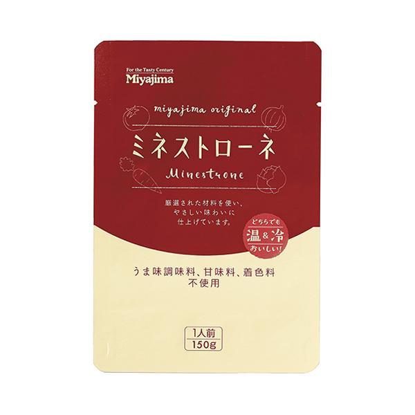 【クーポンあり】【送料無料】宮島醤油 ミネストローネ 150g×40袋 9524030