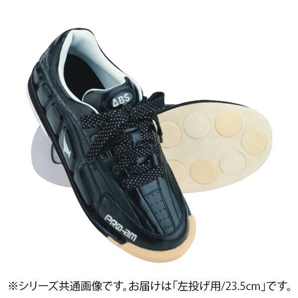 【クーポンあり】【送料無料】ABS ボウリングシューズ カンガルーレザー ブラック・ブラック 左投げ用 23.5cm NV-3