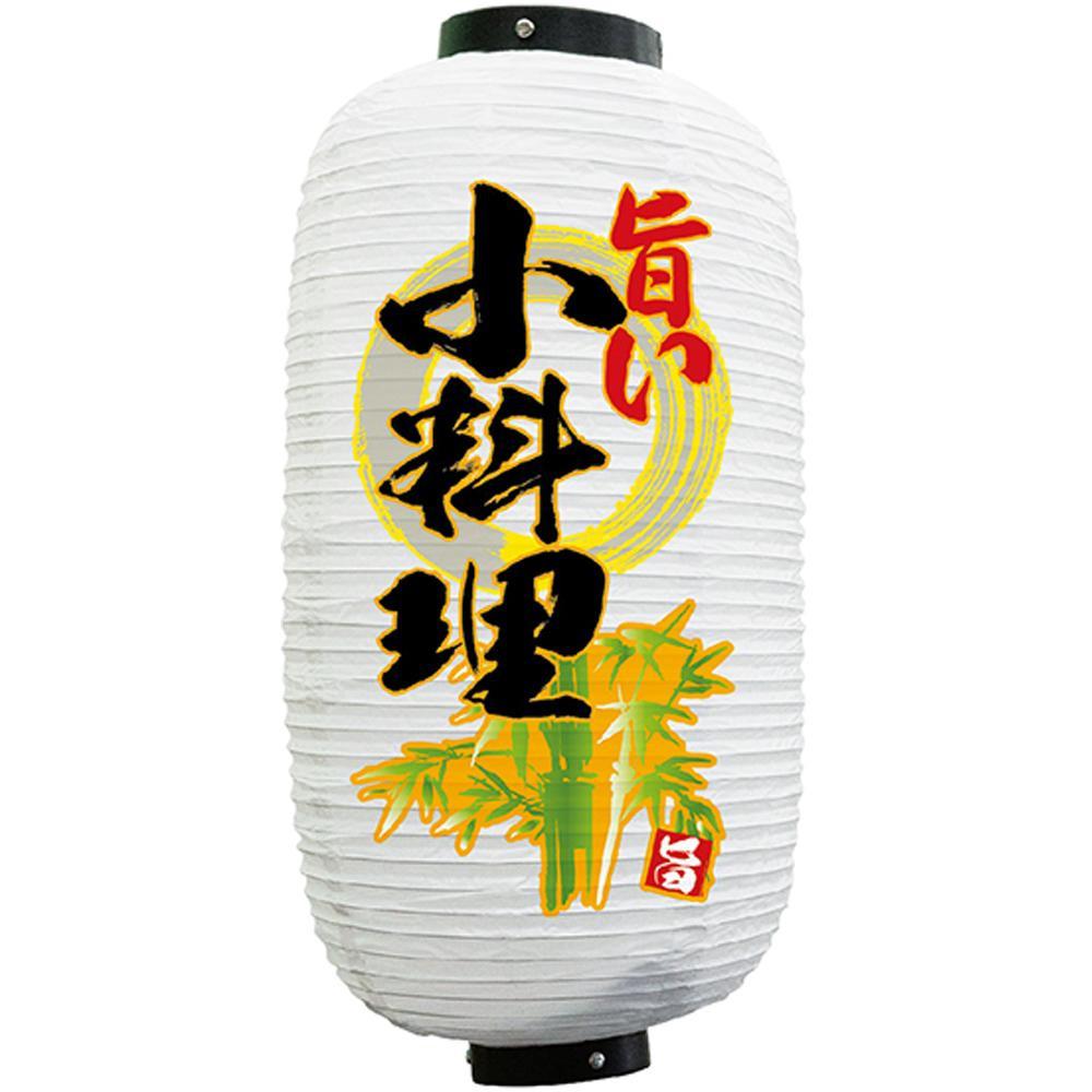 【クーポンあり】【送料無料】Nフルカラー9号長提灯 25930 小料理 旨い 白地 1面 販促アイテムの定番品。
