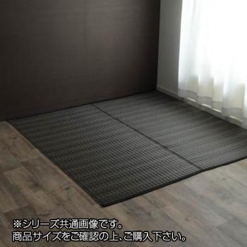 【クーポンあり】【送料無料】洗える PPカーペット 『バルカン』 本間4.5畳(約286×286cm) ブラウン 2126414