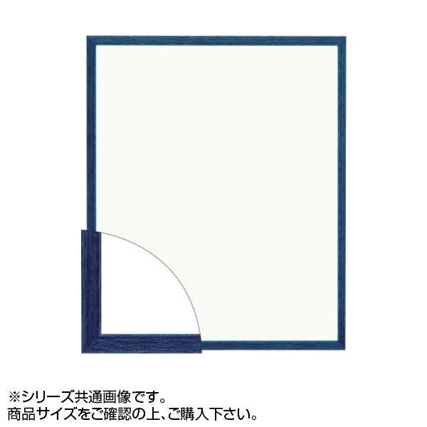大額 5767(歩7) デッサン額 三三 ブルー シンプルなデザイン。