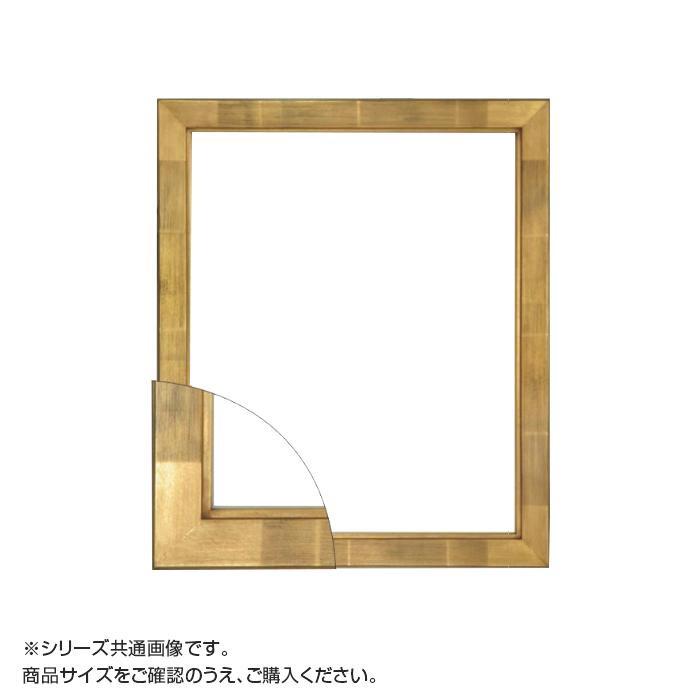 【送料無料】大額 7514 デッサン額 太子 ゴールド シンプルなデザイン