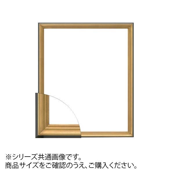 【クーポンあり】【送料無料】大額 7522 デッサン額 小全紙 Gグリーン シンプルなデザイン