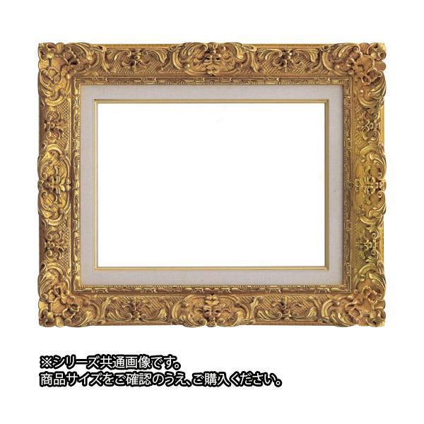 【クーポンあり】【送料無料】大額 7821 油額 F10 ダークゴールド 作品を華やかに彩る油額です。