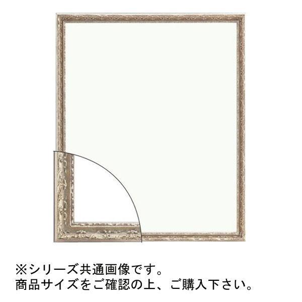【クーポンあり】【送料無料】大額 9103N デッサン額 三三 シルバー