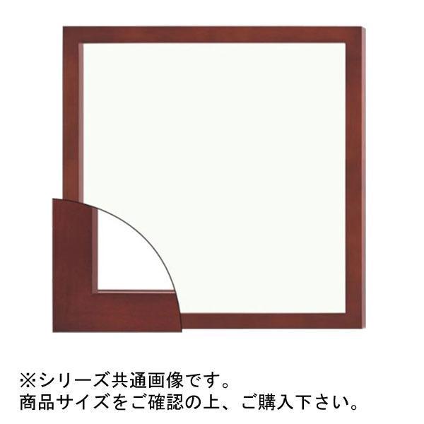 【クーポンあり】【送料無料】大額 9790 角額 500×500 ブラウン