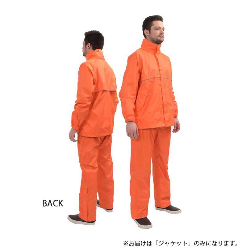 【クーポンあり】【送料無料】アーヴァン 輝 ジャケット 4L オレンジ 8000 作業でもアウトドアでも頼りになる多機能・高強度。