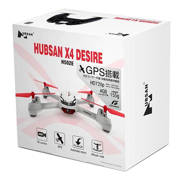 【クーポンあり】【送料無料】G-FORCE ジーフォース HUBSAN X4 DESIRE ホワイト ドローン H502E/GPSでらくらく、オートホバリング!!