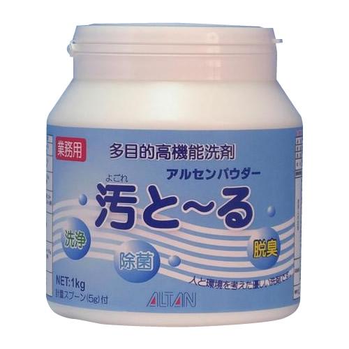 【クーポンあり】【送料無料】アルタン 多目的高機能洗剤 汚とーる 1kg 6個セット 349/優れた洗浄力で作業効率がアップ!