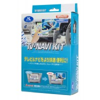 【クーポンあり】【送料無料】NTN-64A TV-NAVIKIT(TVナビキット) TVオートタイプ ドライブを楽しみながらスムーズに目的地に。