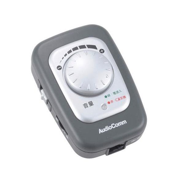 電話の声が聞こえづらいと感じる方に最適 クーポンあり OHM ASU-1740K 電話受話アンプ サービス 高品質新品