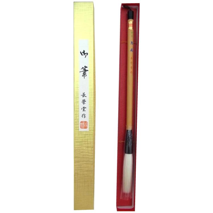 【クーポンあり】【送料無料】18781 長栄堂 恵風(13×80mm) 創作作品用筆 細光峰羊毛