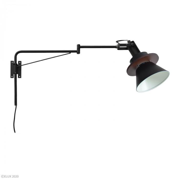 【クーポンあり】【送料無料】ELUX(エルックス) CERON(セロン) 1灯アームブラケットライト ブラック LC10969-BK