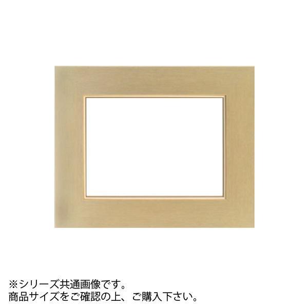 【クーポンあり】【送料無料】大額 3463 油額 F8 ゴールド