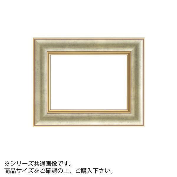 【クーポンあり】【送料無料】大額 3474 油額 まじかるフレーム P8 ゴールド 油絵に最適な額縁です。
