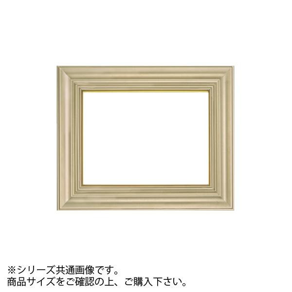 【クーポンあり】【送料無料】大額 3476 油額 まじかるフレーム F8 パールゴールド 油絵に最適な額縁です。