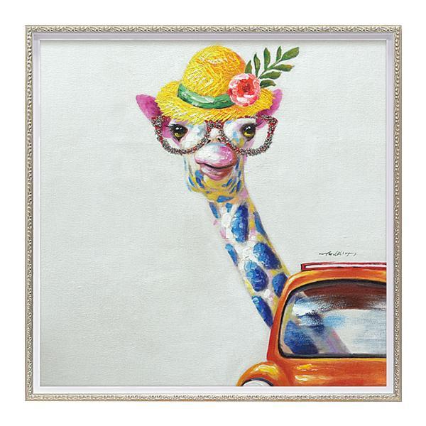 【送料無料】ユーパワー オイル ペイント アート 「キリン マダム」 Mサイズ OP-18019 カラフルな油絵の具を使って手描きしたオイルペイントシリーズ。