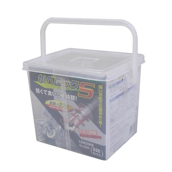 【送料無料】かべロック S ホワイト 角ボックス 200セット LSW20PB 石こうボード壁用!