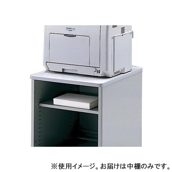 【送料無料】サンワサプライ 中棚 ED-PN70SN eデスク(Pタイプ)用中棚。