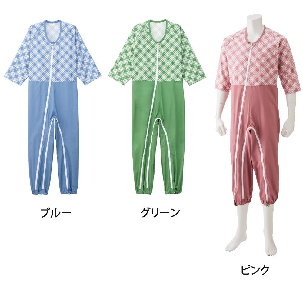 【送料無料】介護用フルオープンつなぎパジャマ 38728 寝たきりの方でも無理なく着脱可能!