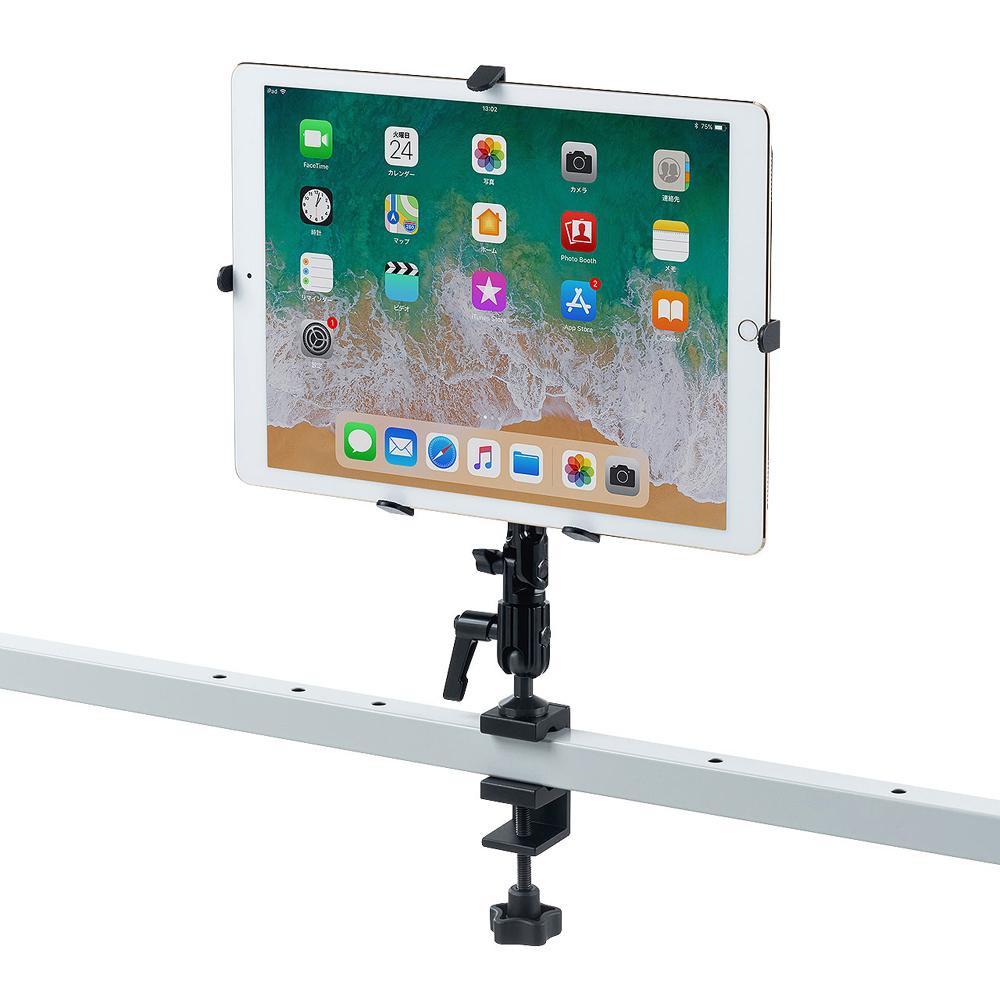 【クーポンあり】【送料無料】サンワサプライ 9.7~13インチ対応iPad・タブレット用アーム CR-LATAB26 iPad・タブレットを任意の位置で設定できるクランプ式アーム。